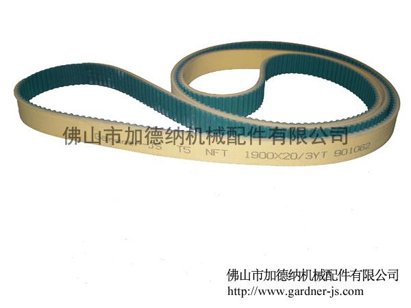 加黄色橡胶层2F-A-007