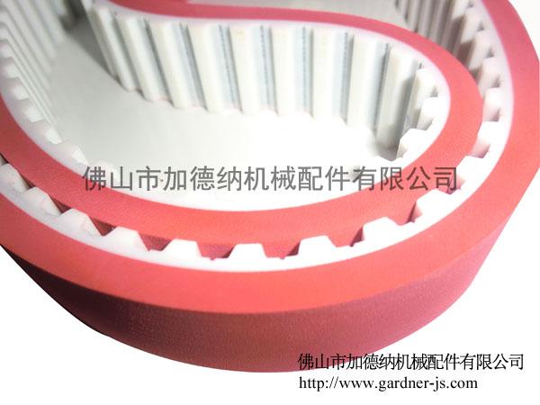 加红色橡胶层2F-A-003