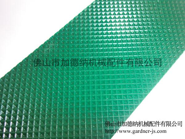 钻石花纹输送带4F-A-003