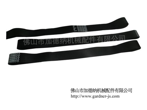 橡胶平面传送带5F-C-005