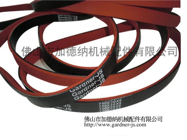 平面橡胶传送带5F-C-001