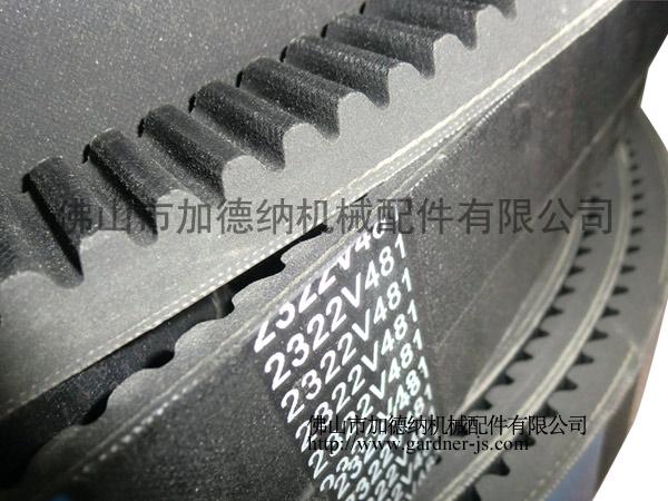 变速带5F-D-012